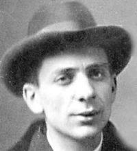 Рюрик Ивнев