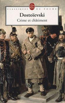 Фёдор Достоевский - Преступление и наказание (обложка книги)