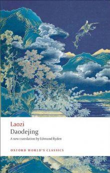 Лао-цзы - Дао Дэ Цзын