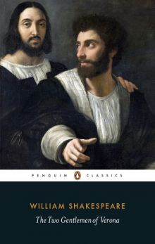 "Уильям Шекспир ""Два веронца"" (обложка книги)"