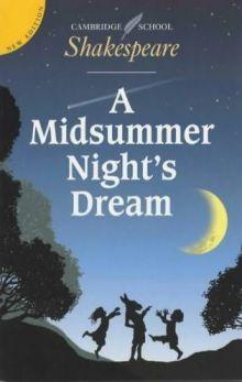 """Уильям Шекспир """"Сон в летнюю ночь"""" (обложка книги)"""