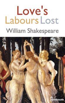 """Уильям Шекспир """"Бесплодные усилия любви"""" (обложка)"""