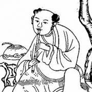 Хань Сян-цзы