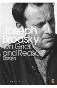 Иосиф Бродский: наброски к правилам жизни