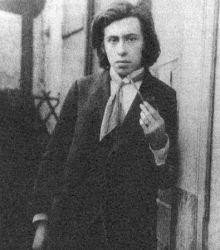 Илья Эренбург