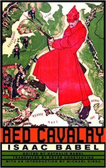 Исаак Бабель «Конармия» (обложка)