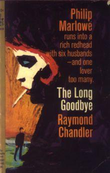 """Рэймонд Чандлер """"Долгое прощание"""""""