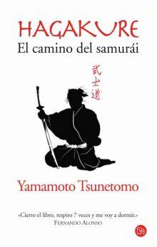 Ямамото Цунэтомо - Хагакурэ (обложка)