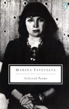 Марина Цветаева - цитаты из стихотворений