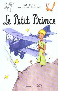 """Антуан де Сент-Экзюпери """"Маленький принц"""" (обложка)"""