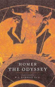 """Гомер """"Одиссея"""" (обложка)"""