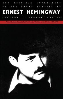 Эрнест Хемингуэй - Малая проза (обложка)