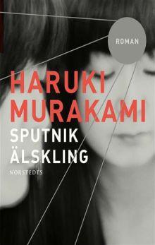 Харуки Мураками - Мой любимый sputnik