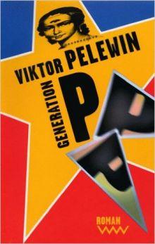 """Виктор Пелевин """"Поколение P"""" (обложка)"""