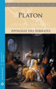 Платон «Апология Сократа»