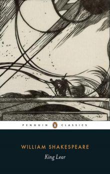Уильям Шекспир «Король Лир» (обложка)