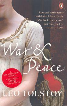 Лев Толстой «Война и мир» (обложка)